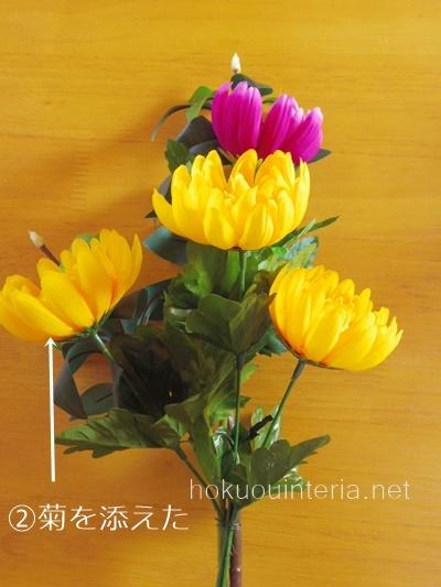 お墓に備える花造花の作り方2