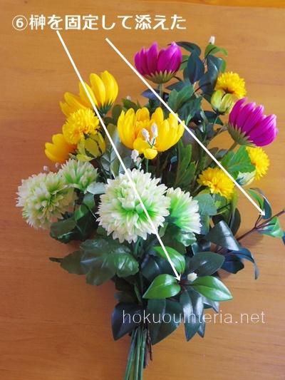 お墓に備える花造花の作り方6