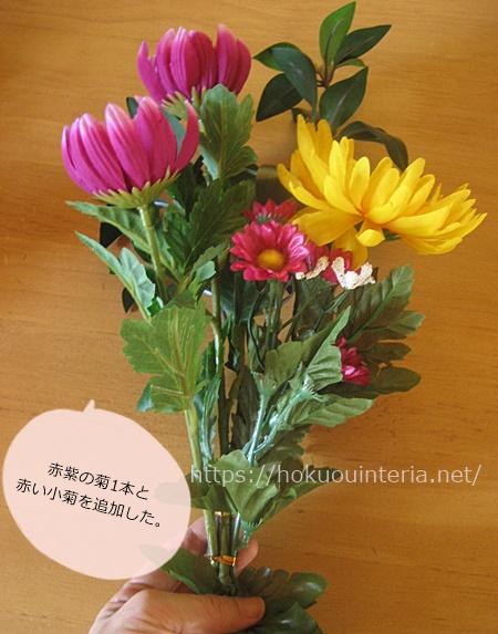 墓参りの花アレンジ5