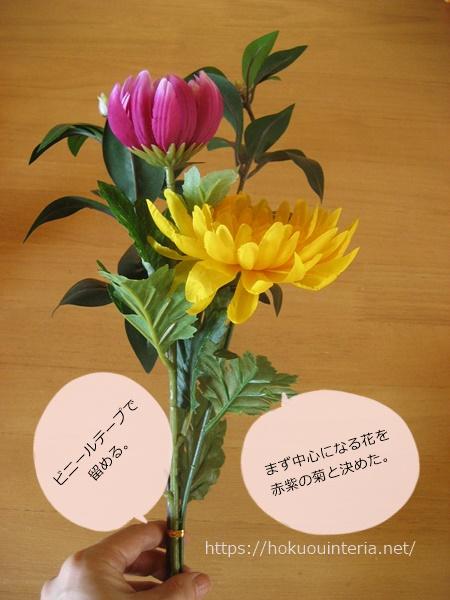 墓参りの花アレンジ4