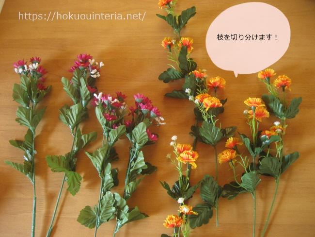 墓参りの花アレンジ