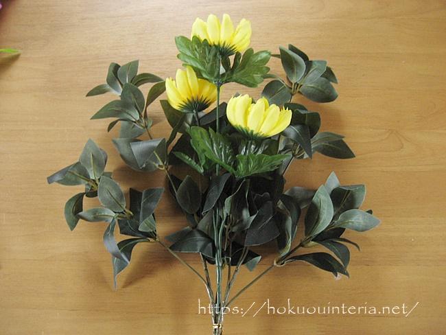 仏花作り方2