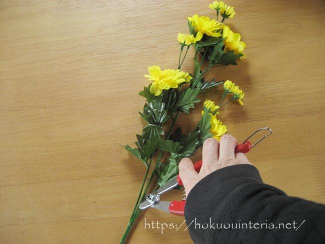 仏花を造花で作る方法