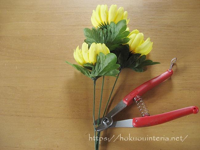 仏花を造花で作る