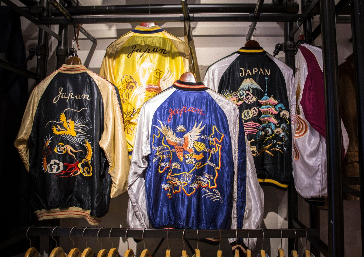 Where can you find a Souvenir Jacket ?