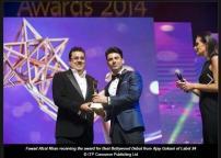 Fawad Khan receiving award for best Bollywood Debut.