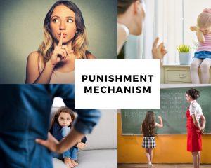 當兒美老師 處罰