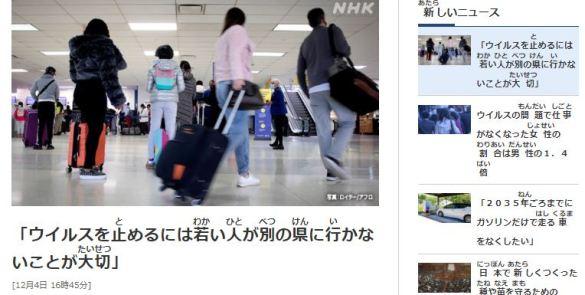 日文資源 news