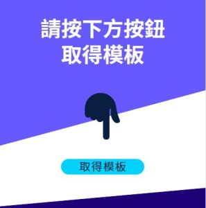 canva pdf template