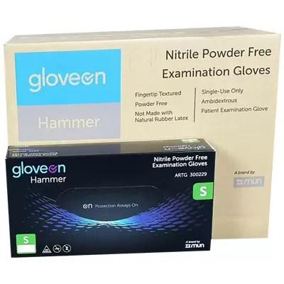 black nitrile gloves Carton Small