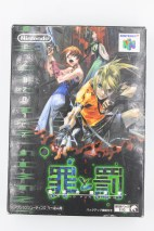 Sin and Punishment JAP 64 Complet MINT Rare