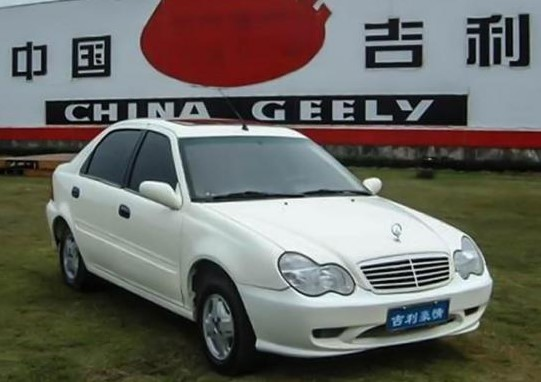 Geely1