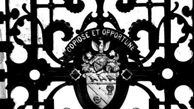 Dunalstair iron gates - Bunten family motto