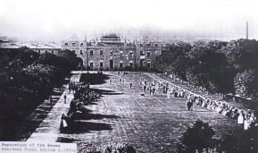 1890 Airing - Aberdeen Lunatic Asylum