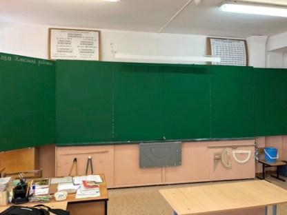 Siberia Chalkboard Paint Грифельная краска Зеленая