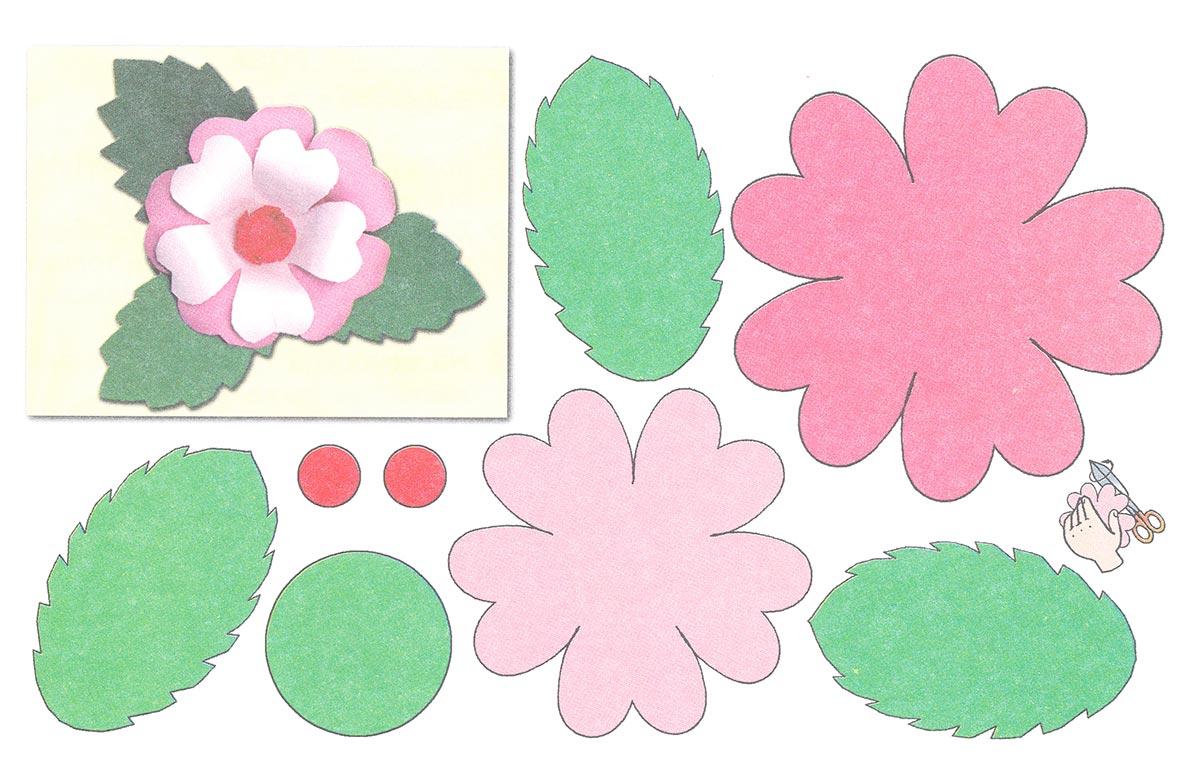 можете открытка цветы шаблоны сможете найти онлайн