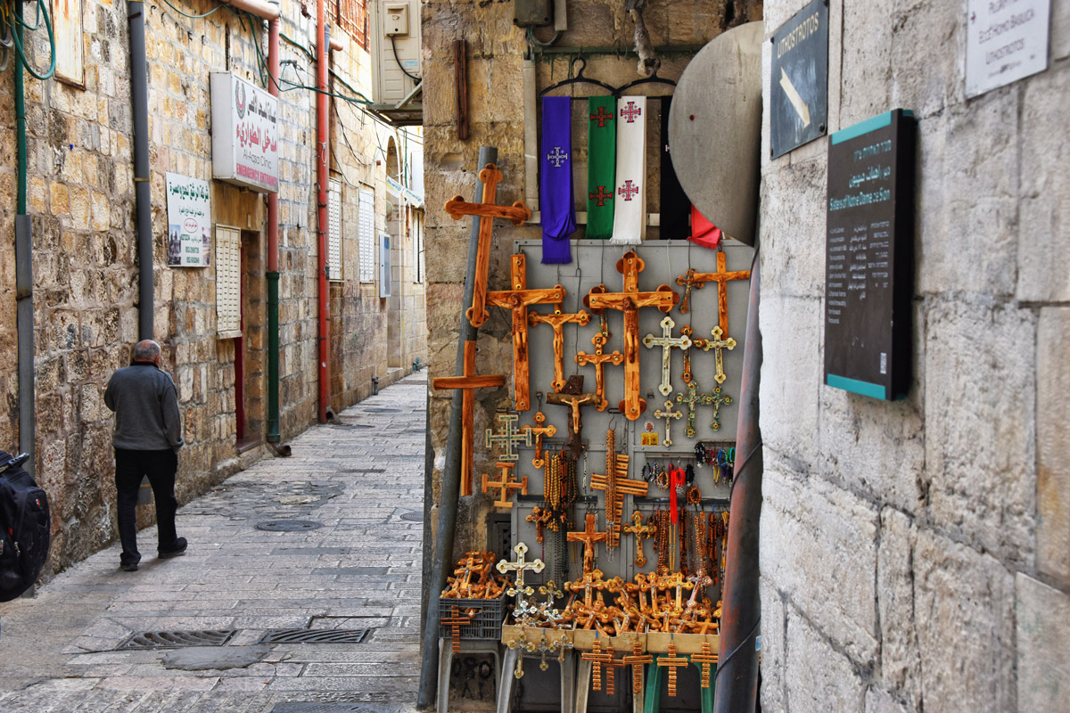 Via Dolorosa: a somewhat crowded pilgrimage