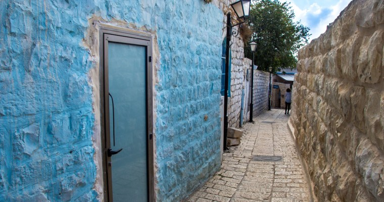 A Day Trip to Tzfat