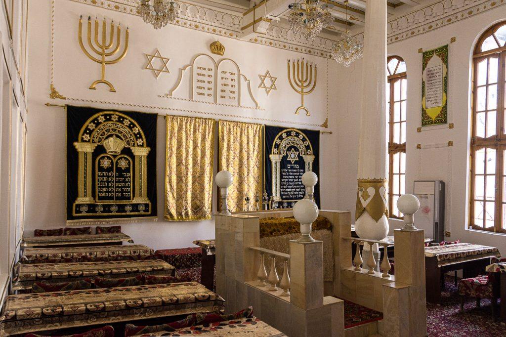 Synagogue of Bukhara
