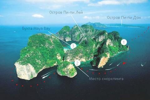 Отдых на островах Тайланда, остров Пи Пи Лей