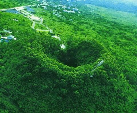 Отдых на острове Хайнань, Вулкан Ма Ань