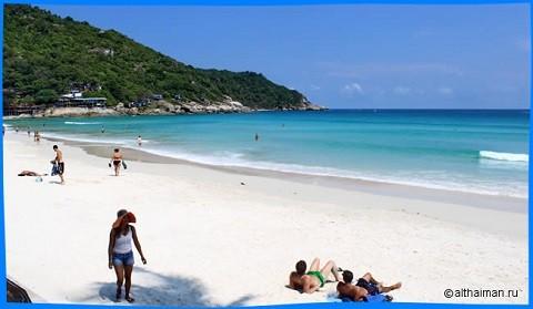 Отдых на островах Тайланда, Панган, красивый пляж Хаад Рин Нок