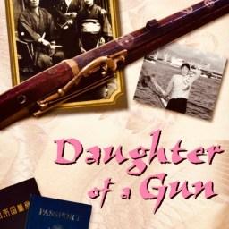 "Kaori 種子島 Tanegashima, ""Daughter of a Gun"", 2008."