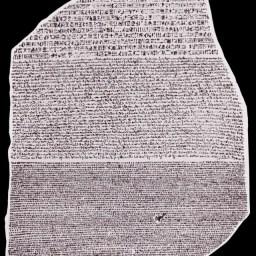 "Ptolemy V Epiphanes, ""Rosetta Stone ロゼッタ石: The Petroglyph"", 169 BC."