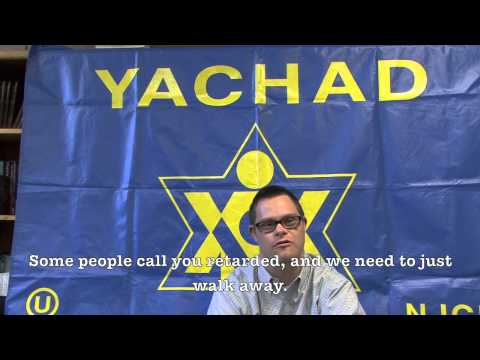 February is Yachad's North American Inclusion Month (NAIM ...