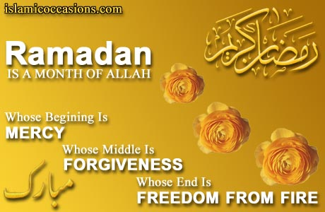 Ramadan Kareem, ninth month of