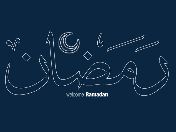 What do you know about month of Ramadan?