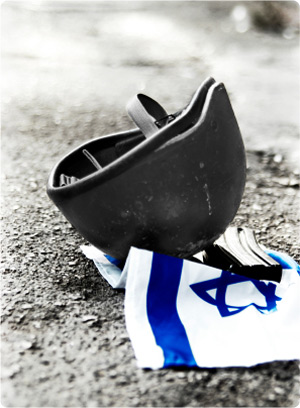 Yom HaZiKaron Day - True or False: Should Israel have celebrated their Memorial Day Yom HaZikaron Sunday April 18, 2010?