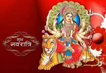 Fabulous Happy Navratri Wish Pictures, Gif Images