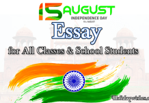 Independence Day (15 August) Essay for for All Class image