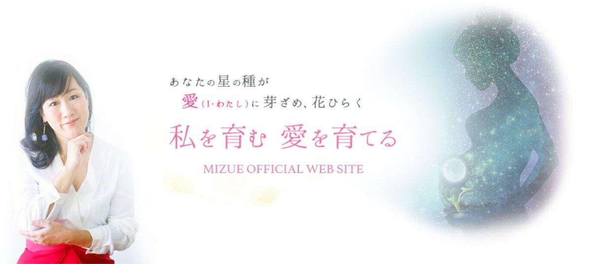 Mizueさんのセッション 2回目!