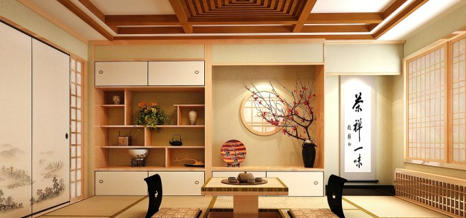 Traditional Japanese Living Room Sitting