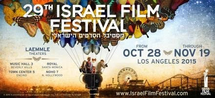 Israel Film Festival poster