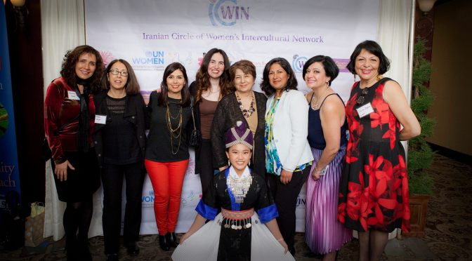 the Iranian Circle of Women's Intercultural Network (#ICWIN) Presented International Women's Day