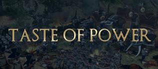 "New major updates that will make you feel the ""Taste of Power"""