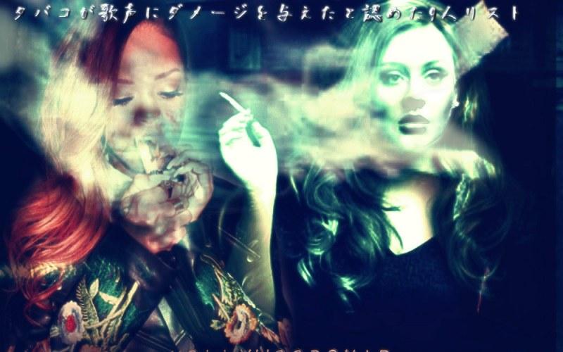 ミュージシャン、タバコが歌声にダメージを与えたと認めた9人リスト