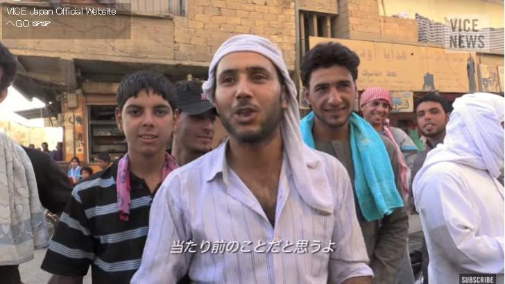 イスラム国支配下の住民の声