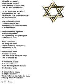 student poem 1
