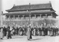 """""""Kinas århundrede: Lever vi allerede i et kinesisk år-hundrede? Er overgangen fra et amerikansk århund-rede til et kinesisk århundrede uomgængelig og hvad bliver Europas rolle?"""""""