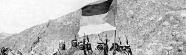 Den-arabiske-Opstand