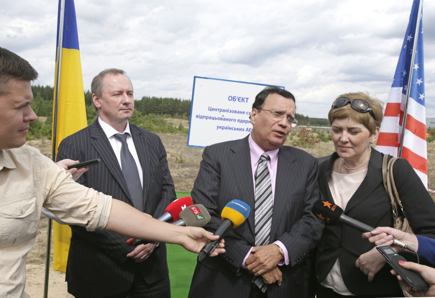 Cornerstone Marking Ukraine's Central Spent Fuel Storage Facility Placed in Chernobyl's Exclusion Zone