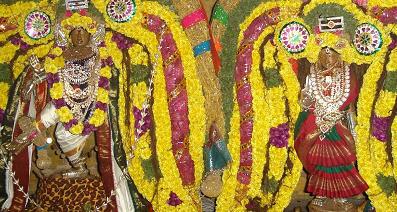 Chidambaram Mahatmyam