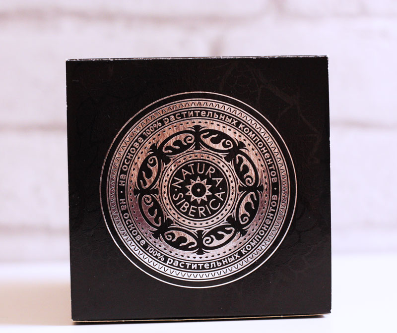 Logo de la marque Natura siberica sur le packaging du savon noir detoxifiant au charbon