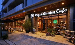 RoyalGardenCafe