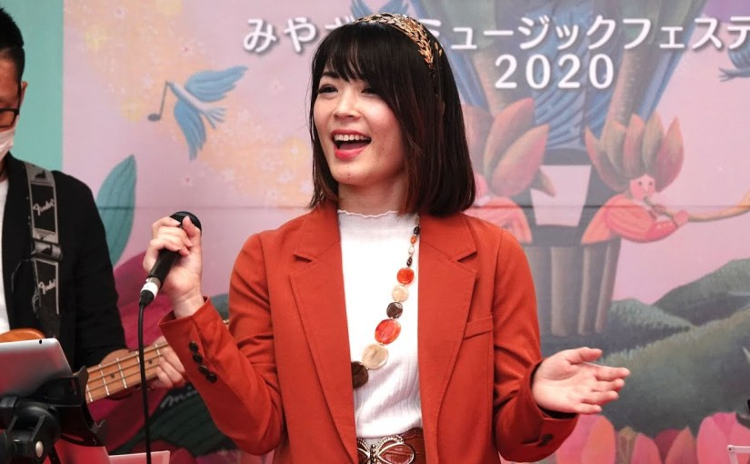 Riseyu みやざきミュージックフェスティバル2020