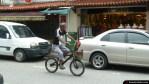 Otro ciclista